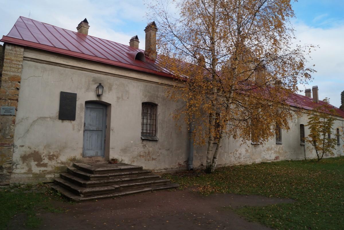 Крепость Орешек. Старая тюрьма или Секретный дом.