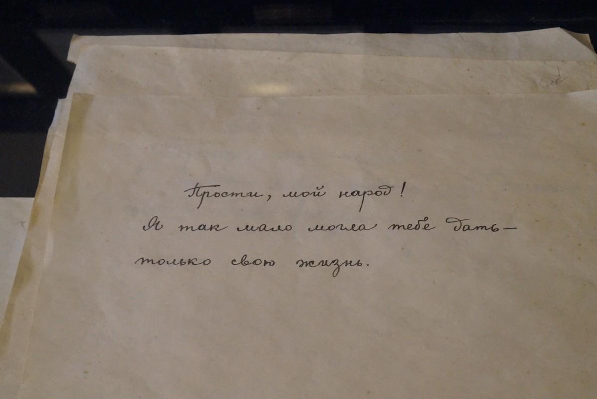 Крепость Орешек. Старая тюрьма. Последние слова Зинаиды Коноплянниковой.