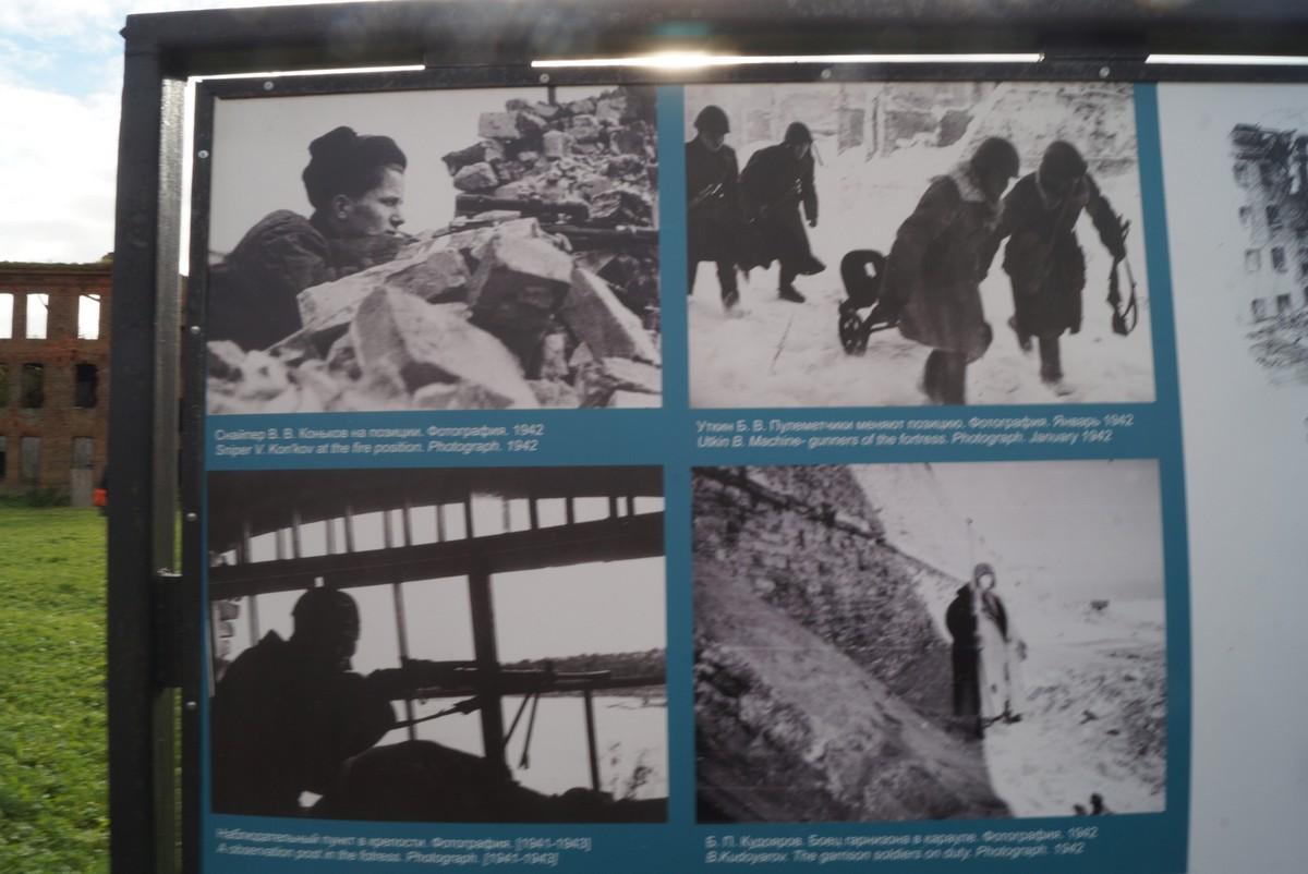 Крепость Орешек. О защите крепости в 1941-1943 годах.