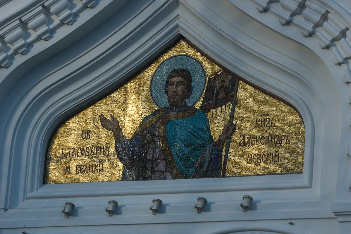 Таллин. Изображение Александра Невского на соборе.