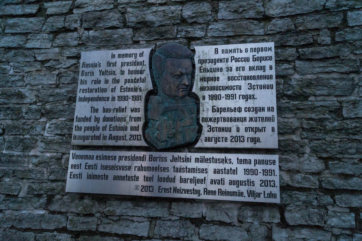 Таллин. У Старого Города. Барельеф в память о Борисе Ельцине. Открыт в 2013 году.