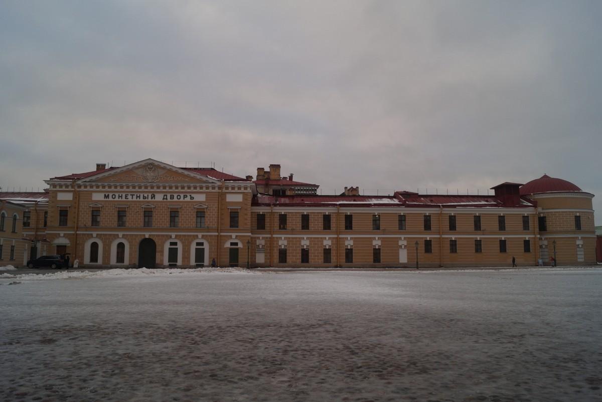 Петропавловская крепость. Монетный двор на Соборной площади.
