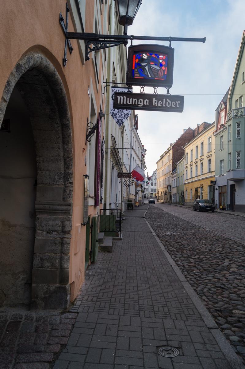 В центре Таллина.