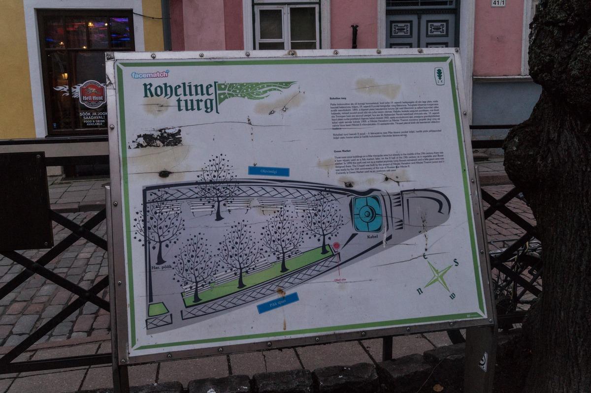 Зеленый рынок (Roheline turg). Маленький сквер в центре Таллина. Когда-то рыночная площадка.