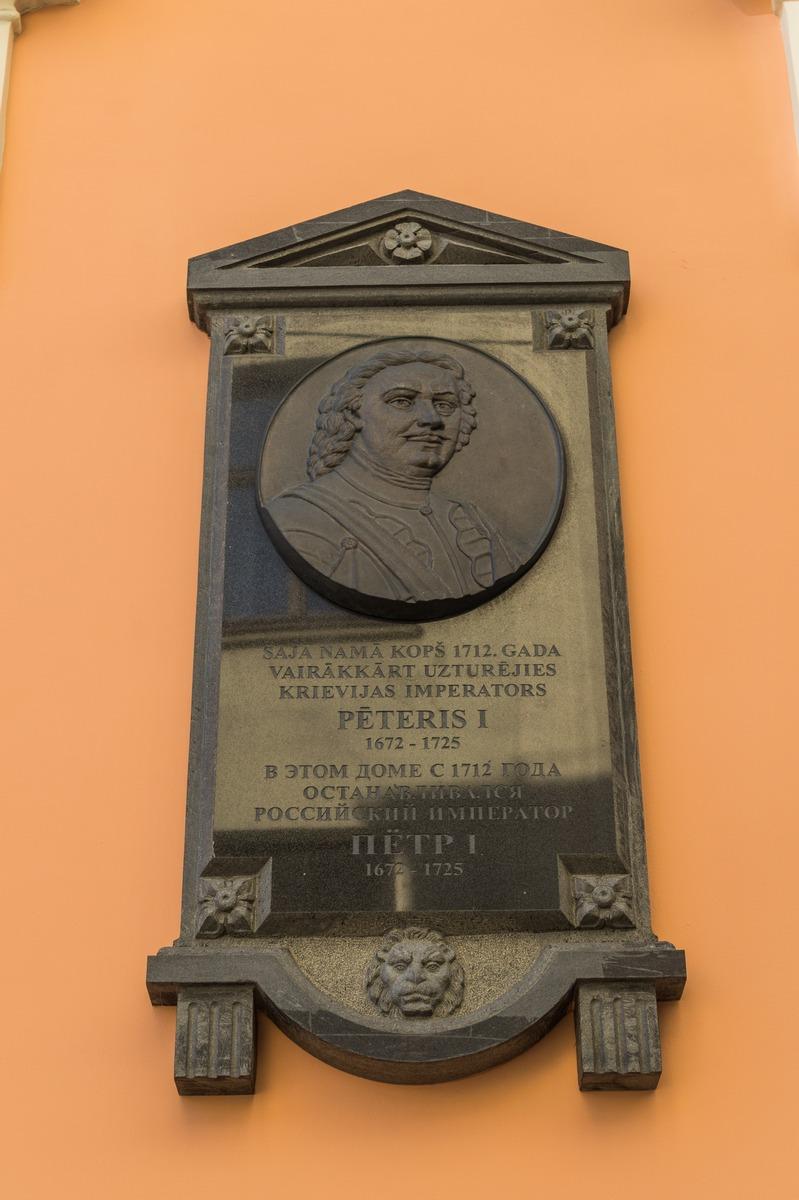 Рига. Мемориальная доска на доме, в котором с 1712 года останавливался Петр I.