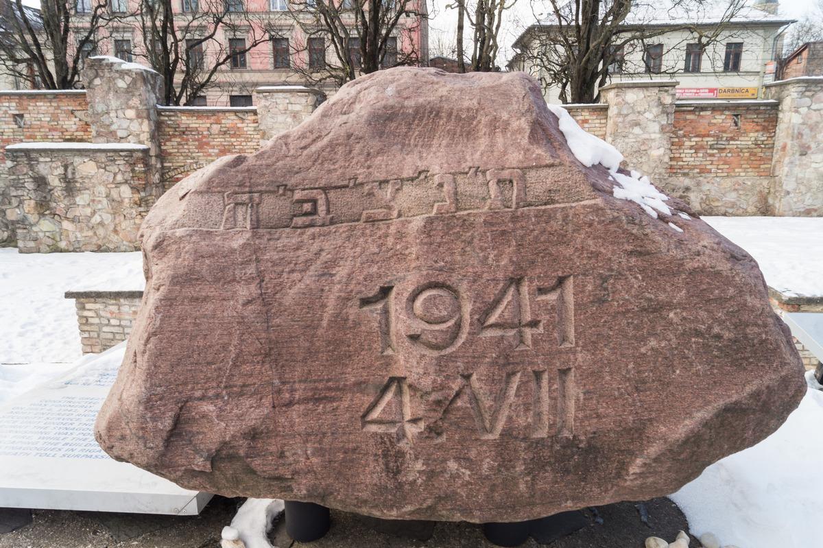 """Рига. Мемориал """"Большая хоральная синагога""""."""